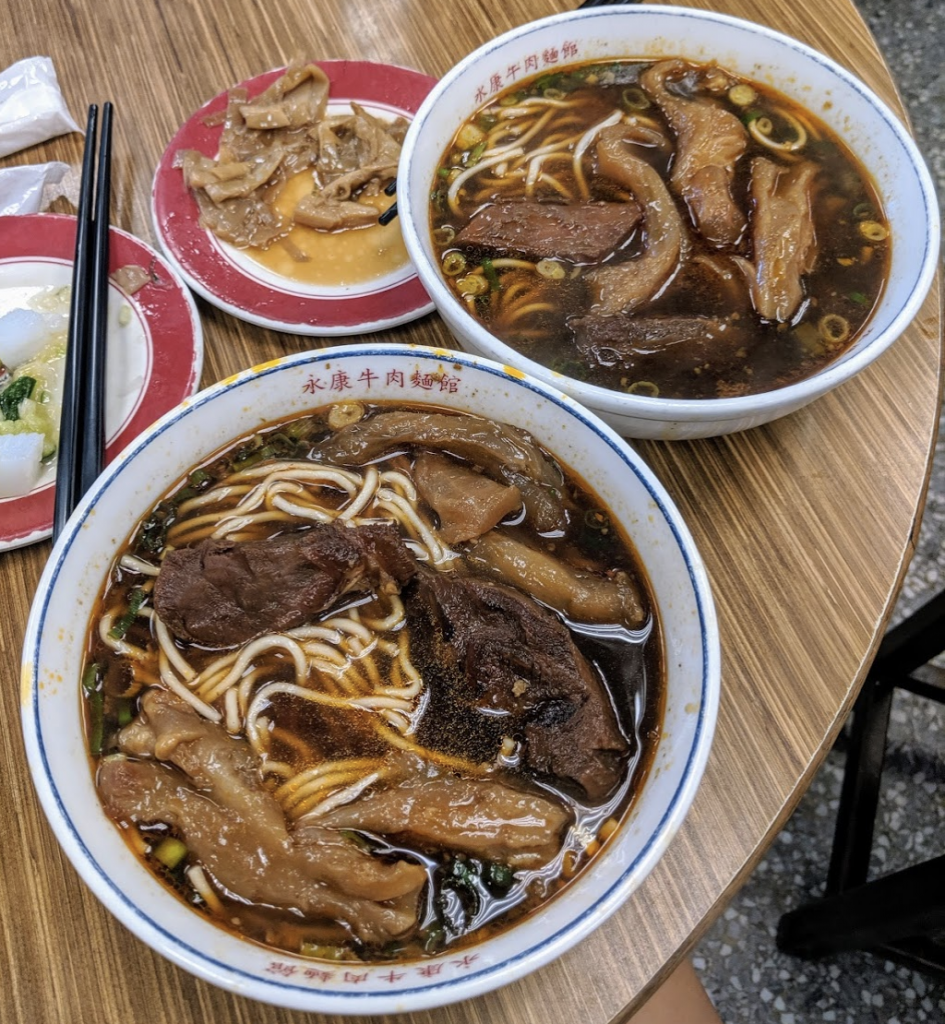 What is Taiwanese beef noodle soup? YongKang Beef Noodle Soup.
